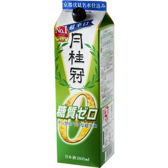 糖質ゼロの日本酒月桂冠