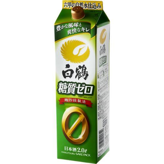 糖質ゼロの日本酒白鶴の写真