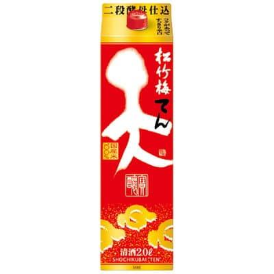 糖質ゼロの日本酒松竹梅天