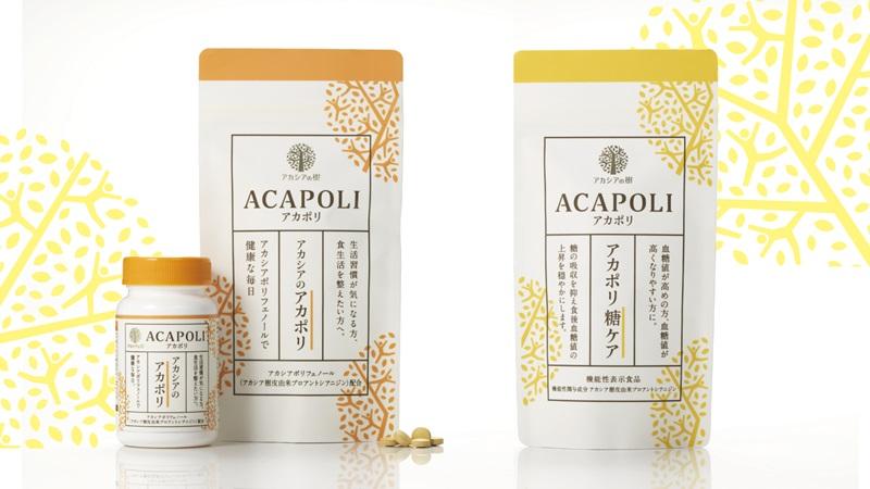 アカポリとアカポリ糖ケア